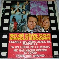 Discos de vinilo: EN EL CINE CON MANOLO ESCOBAR - ENVIO GRATIS A ESPAÑA. Lote 27141515