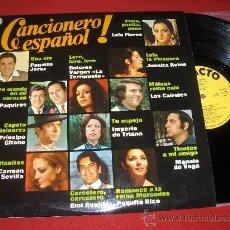 Discos de vinilo: CANCIONERO ESPAÑOL LP 1974 IMPACTO EMI BONILLA CARMEN SEVILLA DOLORES VARGAS TERREMOTO LOLA FLORES. Lote 27377849