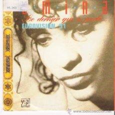Discos de vinilo: AMINA - LE DERNIER QUI A PARLE... / NEILA - SINGLE 1991. Lote 27408919
