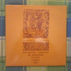 Discos de vinilo: LP - DISCO DE VINILO. INSTITUTO DE LA JUVENTUD - ENCUENTRO NACIONAL DE POLIFONIA JUVENIL CUENCA 1983. Lote 27473158