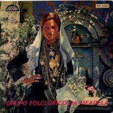 Discos de vinilo: GRUPO FOLCLORICO DA MEADELA / VIRA DA MEADELA / CHULA DA MEADELA / DESAFIO + 1 (EP PORTUGUES). Lote 27474404