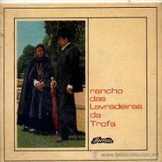 Discos de vinilo: RANCHO DAS LAVRADEIRAS DA TROFA / O AMOR DA CAROLINA / OLA MENINA OLA + 2 (EP PORTUGUES). Lote 27474451