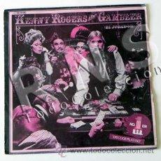 Dischi in vinile: DISCO VINILO 45 RPM KENNY ROGERS THE GAMBLER JUGADOR COUNTRY ESTADOS UNIDOS CANTANTE MÚSICA EEUU. Lote 27508840