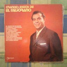 Discos de vinilo: LP - DISCO DE VINILO. GRANDES EXITOS DE EL MEJORANO.. Lote 27514985