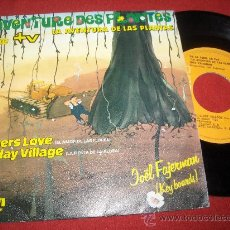 Discos de vinilo: DE LA SERIE DE TV LA AVENTURA DE LAS PLANTAS HOLIDAY VILLAGE/FLOWER'S LOVE 1982 RCA FAJERMAN SYNTH . Lote 27530316