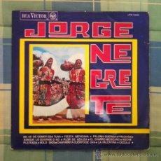 Discos de vinilo: LP - DISCO DE VINILO. JORGE NEGRETE.. Lote 27536534