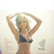 Discos de vinilo: LP 10 AÑOS DE EXITOS ( INSTRUMENTAL ) FESTIVAL DE LA CANCION DE BENIDORM ** BELTER - 1969. Lote 48220083