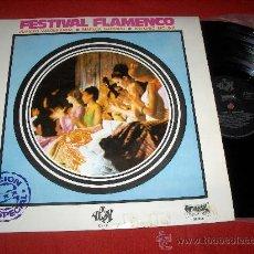 Discos de vinilo: JUANITO VALDERRAMA / MARUJA GARRIDO / ANTONIO MOLINA FESTIVAL FLAMENCO LP 1970 YUPY. Lote 27647441