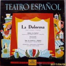 Discos de vinilo: TEATRO ESPAÑOL ZARZUELAS- LOTE 3 DISCOS. Lote 27647579
