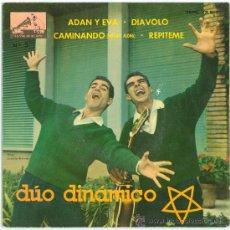 Discos de vinilo: DUO DINAMICO. Lote 89521183