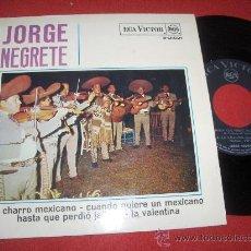 """Discos de vinilo: JORGE NEGRETE EL CHARRO MEXICANO 7"""" EP 1967 RCA. Lote 27656617"""