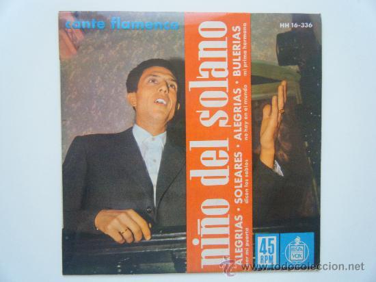 NIÑO DEL SOLANO - ALEGRIAS POR MI PUERTA (Música - Discos - Singles Vinilo - Flamenco, Canción española y Cuplé)