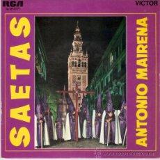 Vinyl records - ANTONIO MAIRENA - TU AGONIA + 3 (EP DE 4 CANCIONES) RCA 1969 - EX/EX - 27806472