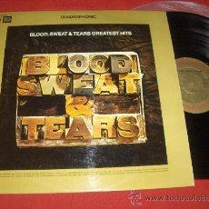 Discos de vinilo: BLOOD SWEAT & TEARS GRANDES EXITOS LP 1974 QUADRAPHONIC EDICION ESPAÑOLA. Lote 27817954