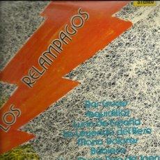 Discos de vinilo: LOS RELAMPAGOS LP SELLO ZAFIRO AÑO 1972. Lote 27850133
