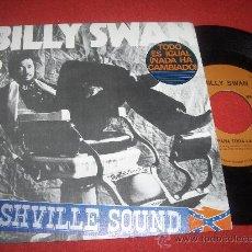 """Discos de vinilo: BILLY SWAN TODO ES IGUAL/ALGO PARA TODA LA NOCHE 7"""" SINGLE 1975 MONUMENT EDICION ESPAÑOLA. Lote 27868639"""