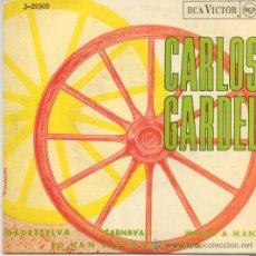 Discos de vinilo: CARLOS GARDEL,MADRESELVA DEL 65. Lote 27863582