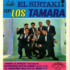 """Discos de vinilo: LOS TAMARA - EP VINILO 7"""" - BAILA EL SIRTAKI - EDITADO EN ESPAÑA - ZORBA EL GRIEGO + 3 - ZAFIRO 1965. Lote 27884464"""