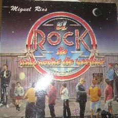 Discos de vinilo: EL ROCK DE UNA NOCHE DE VERANO. Lote 27911925