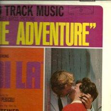 Discos de vinilo: BANDA SONORA ORIGINAL DEL FILM ROME ADVENTURE LP SELLO WARNER BROOS EDITADO EN USA.. Lote 27938128