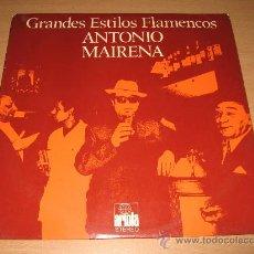 Discos de vinilo: LP ANTONIO MAIRENA GRANDES ESTILOS FLAMENCOS . ARIOLA AÑO 1972 RARE. Lote 27980680
