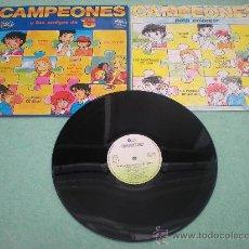 Discos de vinilo: CAMPEONES Y SUS AMIGOS DE TELE 5_OLLIVER Y BENJI_VINILO 12 EDICION ESPAÑOLA. Lote 27994152
