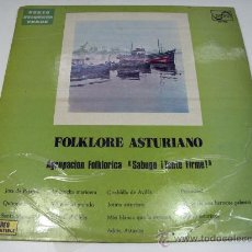 Discos de vinilo: FOLKLORE ASTURIANO. AGRUPACION SABUGO TENTE FIRME. ZAFIRO 1972 AVILES ASTURIAS. Lote 28013616