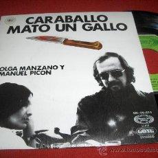 """Discos de vinilo: OLGA MANZANO Y MANUEL CARABALLE MATE UN GATO/EL CABALLO CAMILO 7"""" SINGLE 1975 MOVIEPLAY. Lote 28009280"""