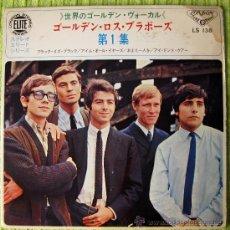 Discos de vinilo: LOS BRAVOS - EP BLACK IS BLACK / I´M ALL EARS / LIKE NOBODY ELSE / I DON´T CARE - MADE IN JAPAN 1968. Lote 28032871