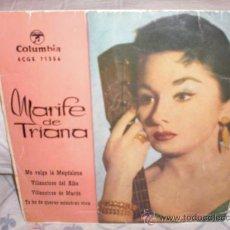 Discos de vinilo: MARIFE DE TRIANA-EP-ME VALGA LA MAGDALENA +3. Lote 28074097