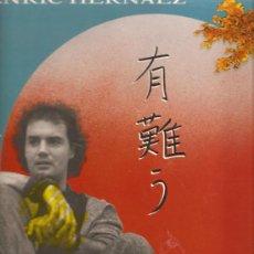 Discos de vinilo: LP ENRIC HERNAEZ - ARIGATO . Lote 28125641