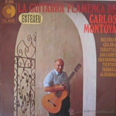 Discos de vinilo: CARLOS MONTOYA - 1968. Lote 28142136