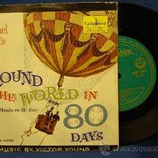 Discos de vinilo: - MICHAEL TODD´S - AROUND THE WORLD IN 80 AYS - ECGE 70758. Lote 28240960