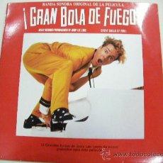 Discos de vinilo: ANTIGUO LP GRAN BOLA DE FUEGO DE JERRY LEE LEWIS - ENVIO GRATIS A ESPAÑA. Lote 28316208