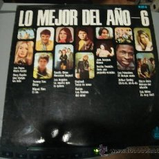 Discos de vinilo: LP DE LO MEJOR DEL AÑO. VOL. 6. MIGUEL RIOS, MAMA, KARINA, RAPHAEL.... Lote 28347134