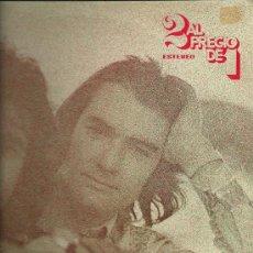 Discos de vinilo: DUO DINAMICO VOL.1 LP DOBLE (2 DISCOS) SELLO EMI-ODEON EDITADO EN ESPAÑA AÑO 1976. Lote 28368740