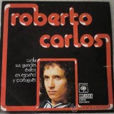 Discos de vinilo: LP ROBERTO CARLOS: SUS GRANDES ÉXITOS EN ESPAÑOL Y PORTUGUÉS (1.974) CÍRCULO DE LECTORES, ORLADOR. Lote 28378857