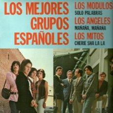 Discos de vinilo: LOS MEJORES GRUPOS ESPAÑOLES LP SELLO HISPAVOX AÑO 1979 LOS MODULOS, LOS ANGELES, LOS MITOS.... Lote 28384640