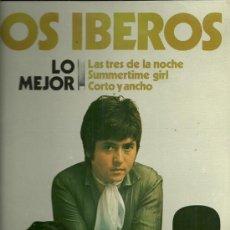 Discos de vinilo: LOS IBEROS LP SELLO DISCOSA AÑO 1981. Lote 28388173