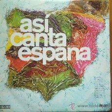 Discos de vinilo: LP ASÍ CANTA ESPAÑA (1.973) CÍRCULO DE LECTORES, ORLADOR.. Lote 28391935