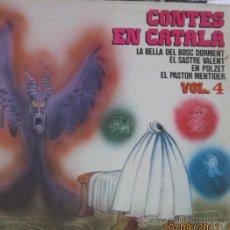 Discos de vinilo: CONTES INFANTILS EN CATALÀ. Lote 28465449