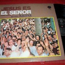Discos de vinilo: GRUPO KAIROI JESUS ES EL SEÑOR LP 1979 DISCOTECA PAX XIAN MUSICA CRISTIANA GRUPO. Lote 28540221