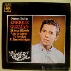 Discos de vinilo: ENRIQUE GUZMAN ROCK AND ROLL EN ESPAÑOL - EP BILL BLACK COMBO - BOBBY DAY COVERS - SPAIN 1964. Lote 28543815