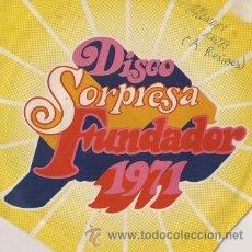Discos de vinilo: ANTONIO RESINES - EP- FUNDADOR, 1971. Lote 28568973