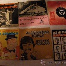 Discos de vinilo: LOTE DE DISCOS SINGLES VARIADOS. Lote 28615922