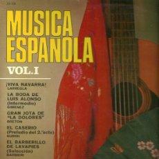Discos de vinilo: BANDA DE LA ACADEMIA GENERAL MILITAR LP SELLO BELTER AÑO 1961. Lote 28647033