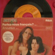 Dischi in vinile: BACCARA - PARLEZ VOUS FRANCAIS ? / YOU AND ME 1978 LUXEMBURGO VERSION EN INGLES. Lote 28655594