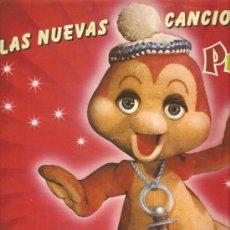Discos de vinilo: LP LAS NUEVAS CANCIONES DE PETETE . Lote 28666929
