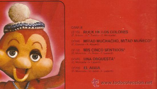 Discos de vinilo: LP LAS NUEVAS CANCIONES DE PETETE - Foto 3 - 28666929