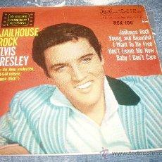 Discos de vinilo: ELVIS PRESLEY: EL ROCK DE LA PRISION (JAILHOUSE ROCK) ´+ 4 + VARIOS REGALOS. Lote 28596877